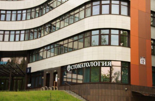 Вход в стоматологию Майстэрня Ўсмешкi в Минске
