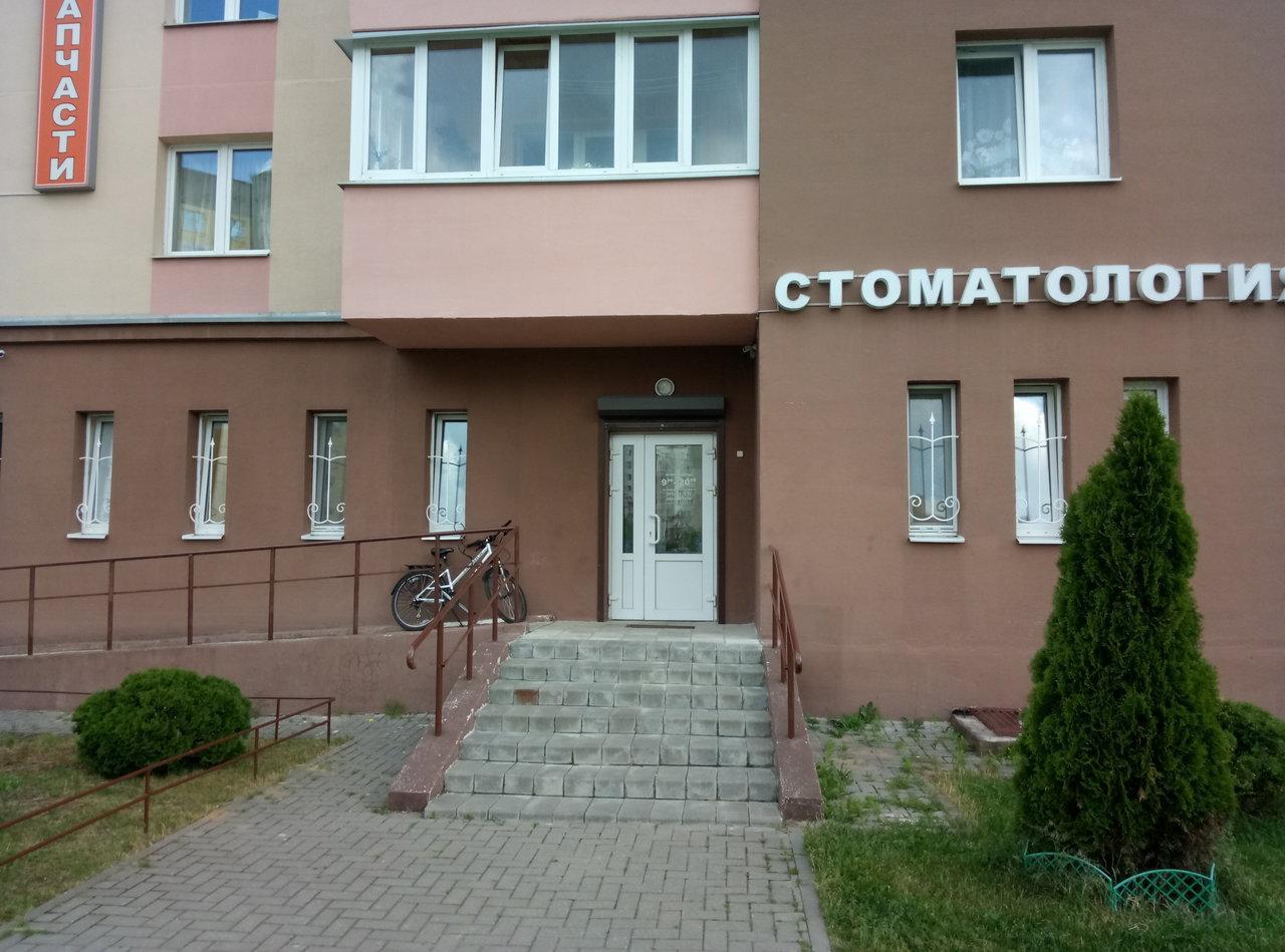 Вход в клинику Три Дантиста Плюс в Минске